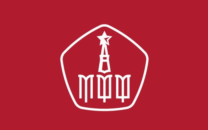 Сборная Москвы (дев.)